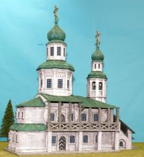 Large Russian Church